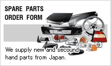 SPARE PARTS ORDER FORM